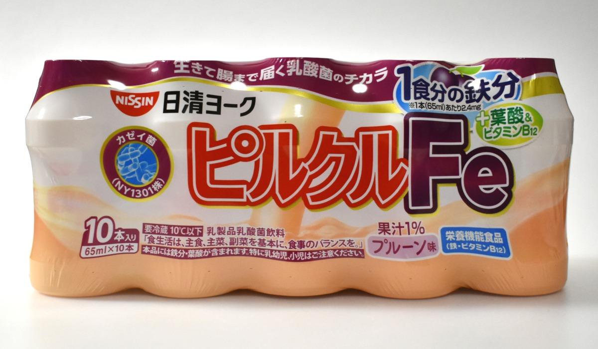 ピルクルFe(鉄分)
