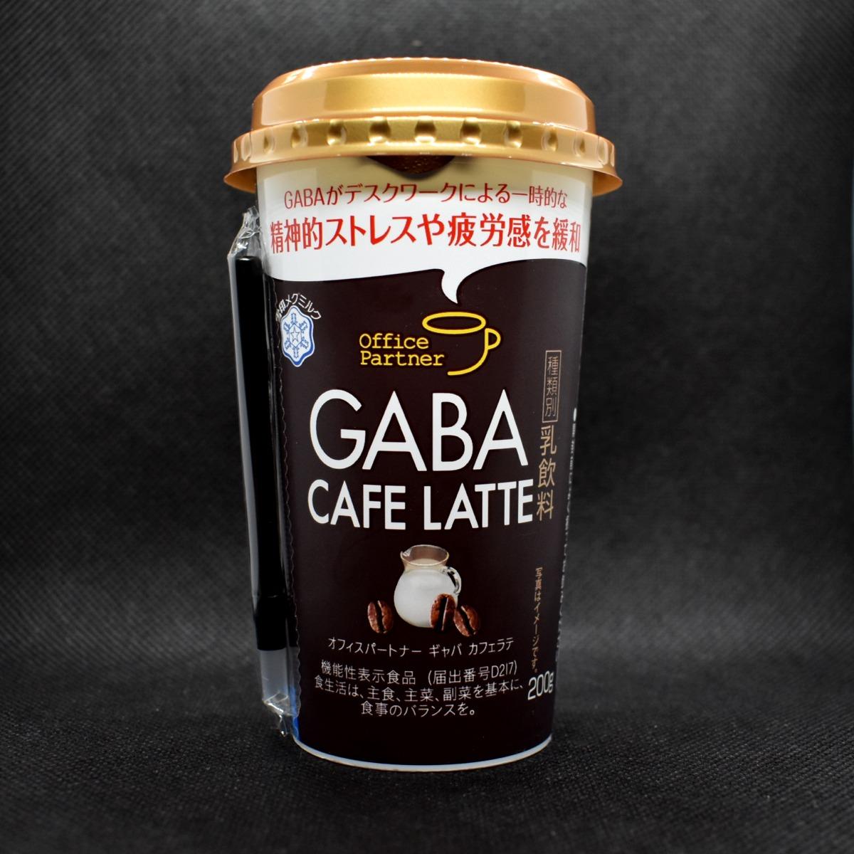 Office Partner GABA CAFE LATTE(オフィス パートナー ギャバ カフェラテ)