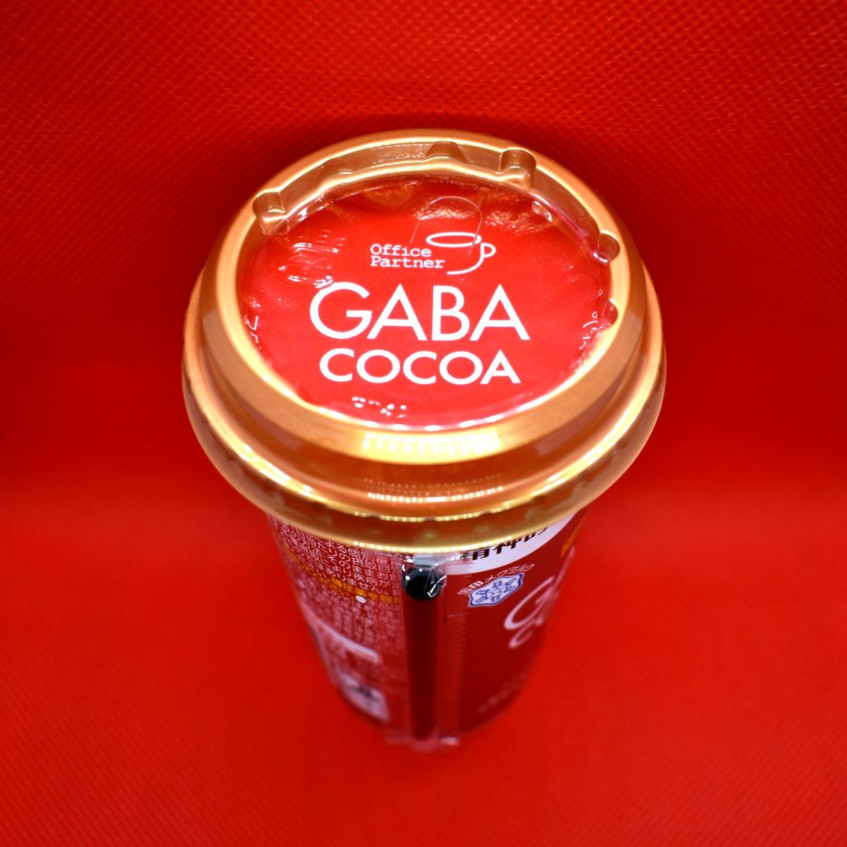 Office Partner GABA COCOA(オフィス パートナー ギャバ ココア)