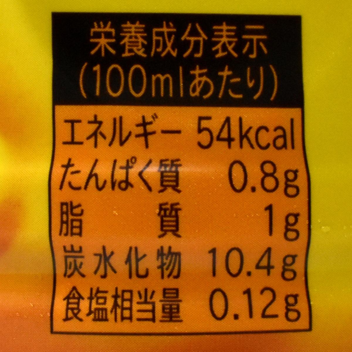 サンガリア「キャラメルミルク」の栄養成分表示