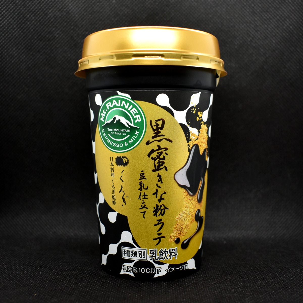 マウントレーニア黒蜜きな粉ラテ~豆乳仕立て