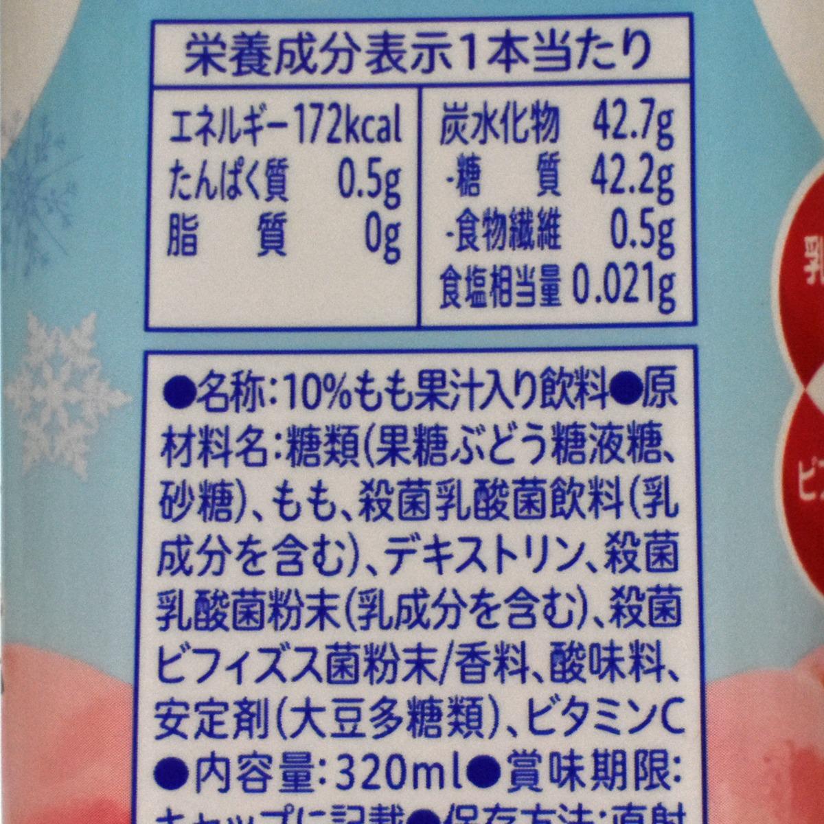不二家ネクタープラス乳酸菌の原材料名と栄養成分表示