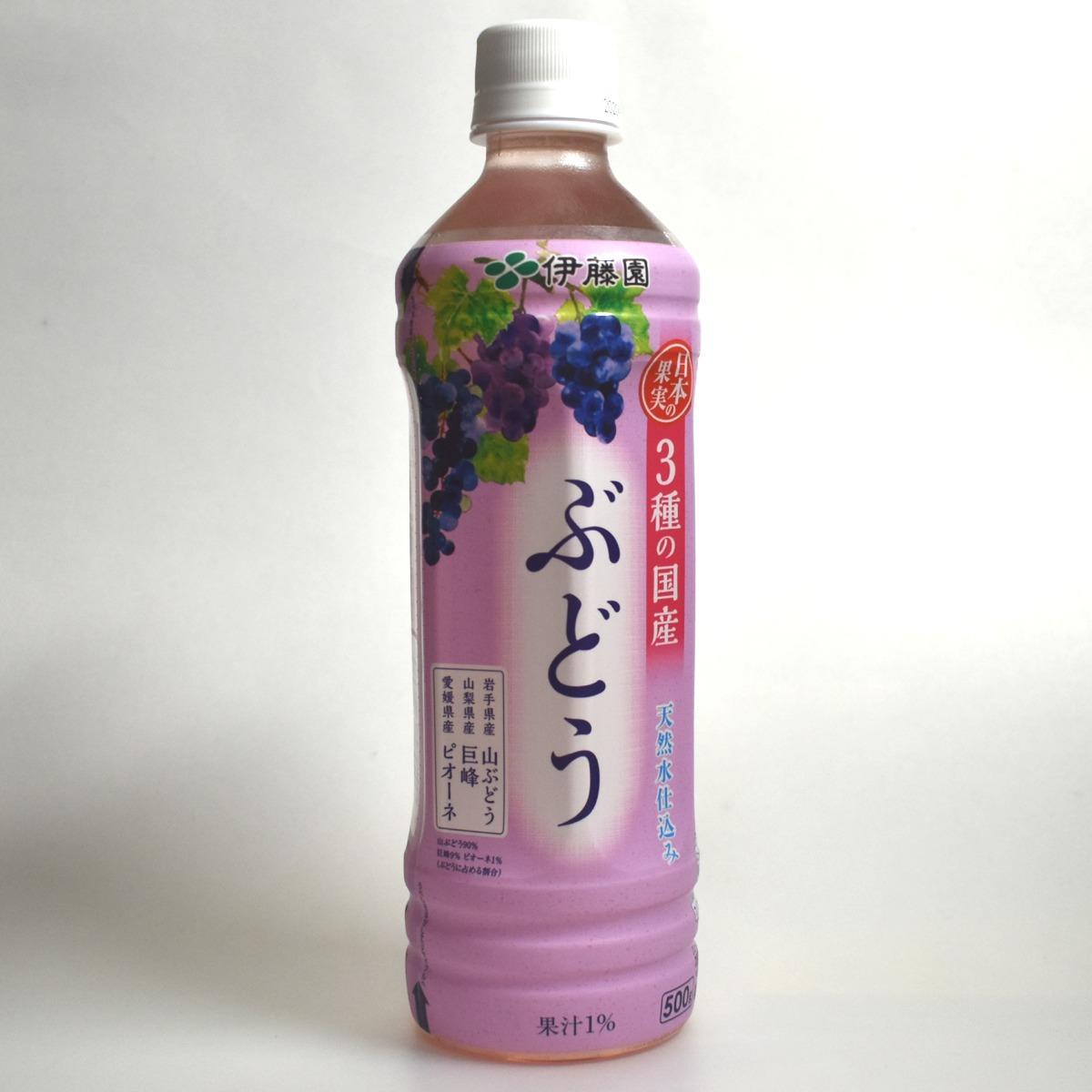 伊藤園 日本の果実 3種の国産ぶどう