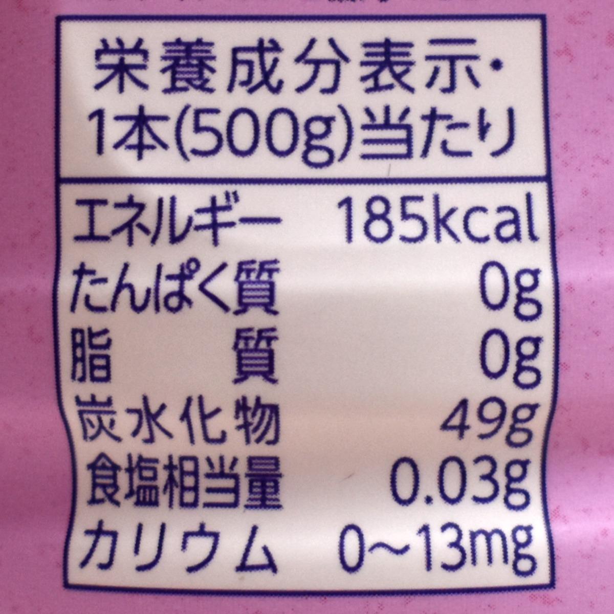 伊藤園日本の果実 3種の国産ぶどうの栄養成分表示