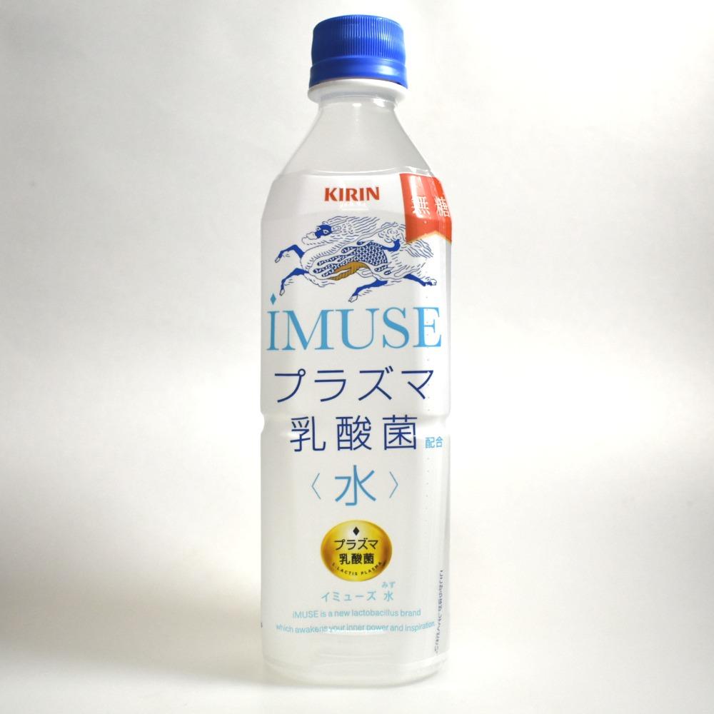 キリン iMUSE 水