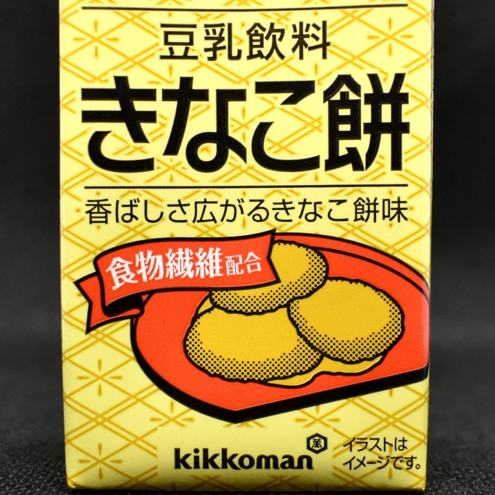 キッコーマン豆乳飲料きなこ餅