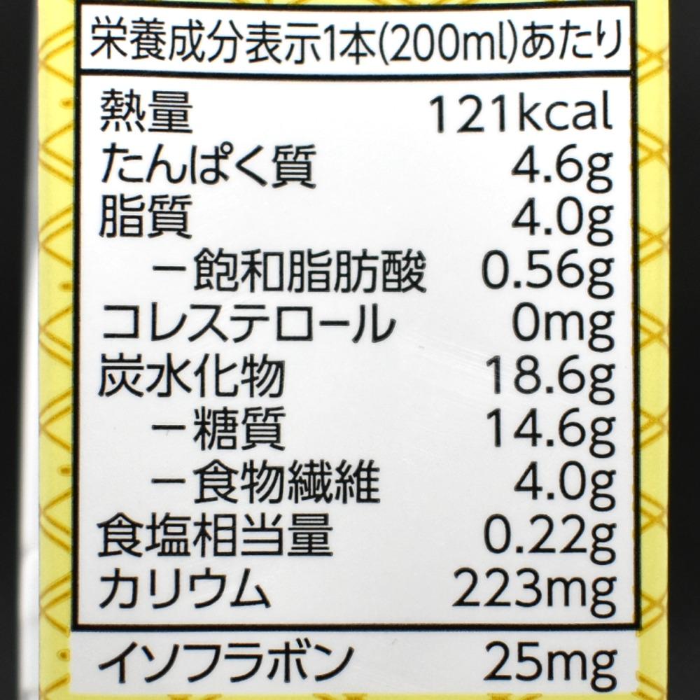 キッコーマン豆乳飲料「きなこ餅」の栄養成分表示
