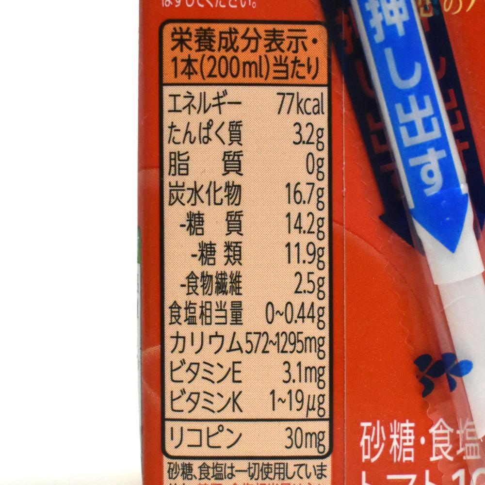 伊藤園理想のトマトの栄養成分表示