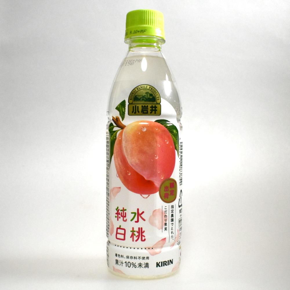 小岩井純水白桃