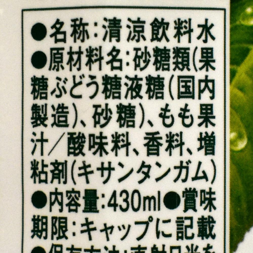 小岩井純水白桃の原材料名