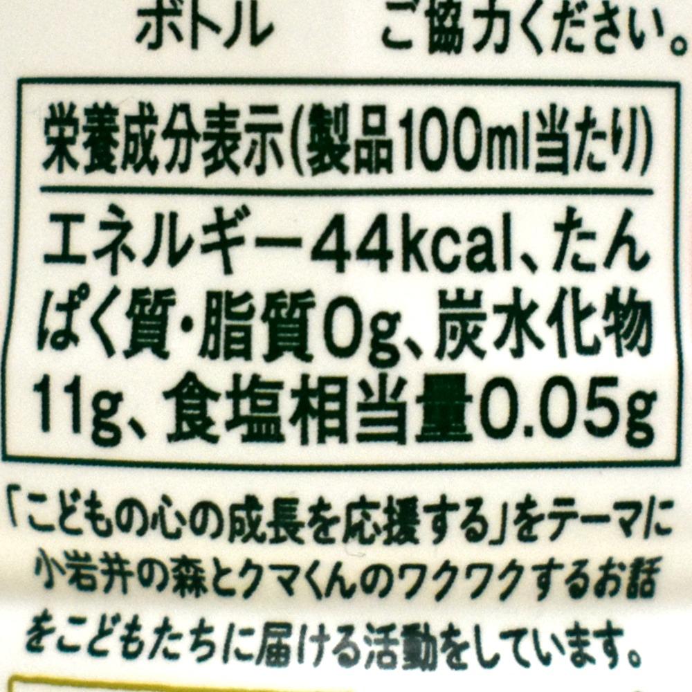 小岩井純水白桃の栄養成分表示