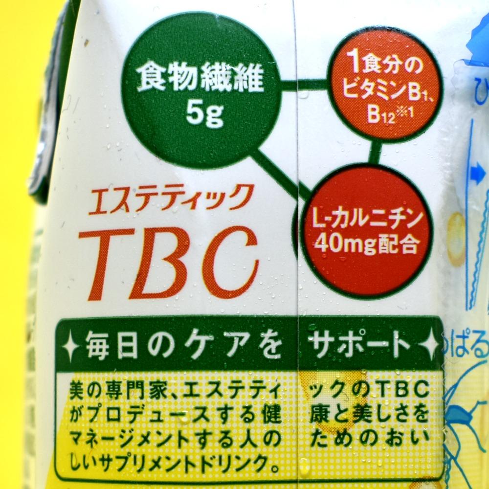 森永乳業 TBCダイエットサポート食物繊維5000FIBER
