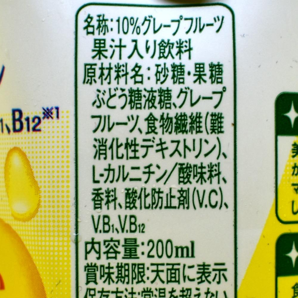 TBCダイエットサポート食物繊維5000FIBERの原材料名