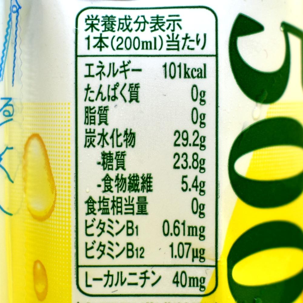 TBCダイエットサポート食物繊維5000FIBERの栄養成分表示