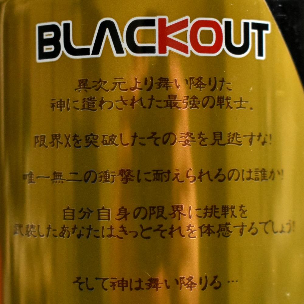 ブラックアウトDDTザ・スーパーのメッセージ