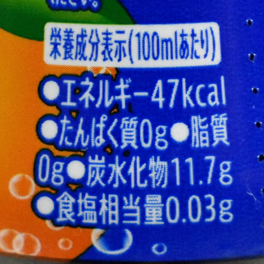 ペプシジャパンコーラオレンジの栄養成分表示