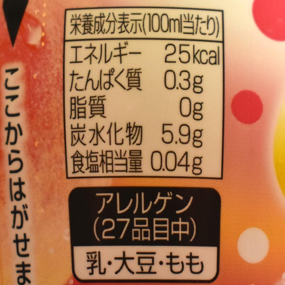 カルピスソーダやわらか白桃の栄養成分表示