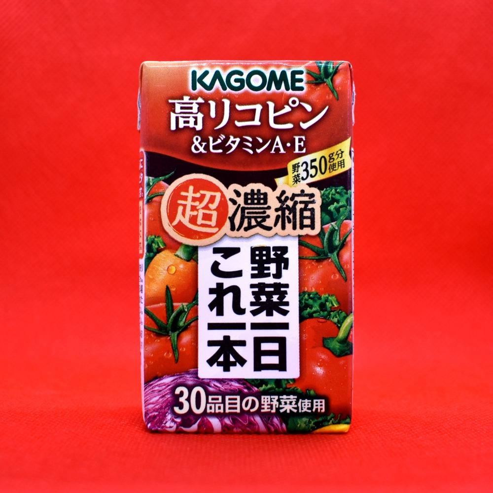 野菜一日これ一本超濃縮 高リコピン&ビタミンA・E