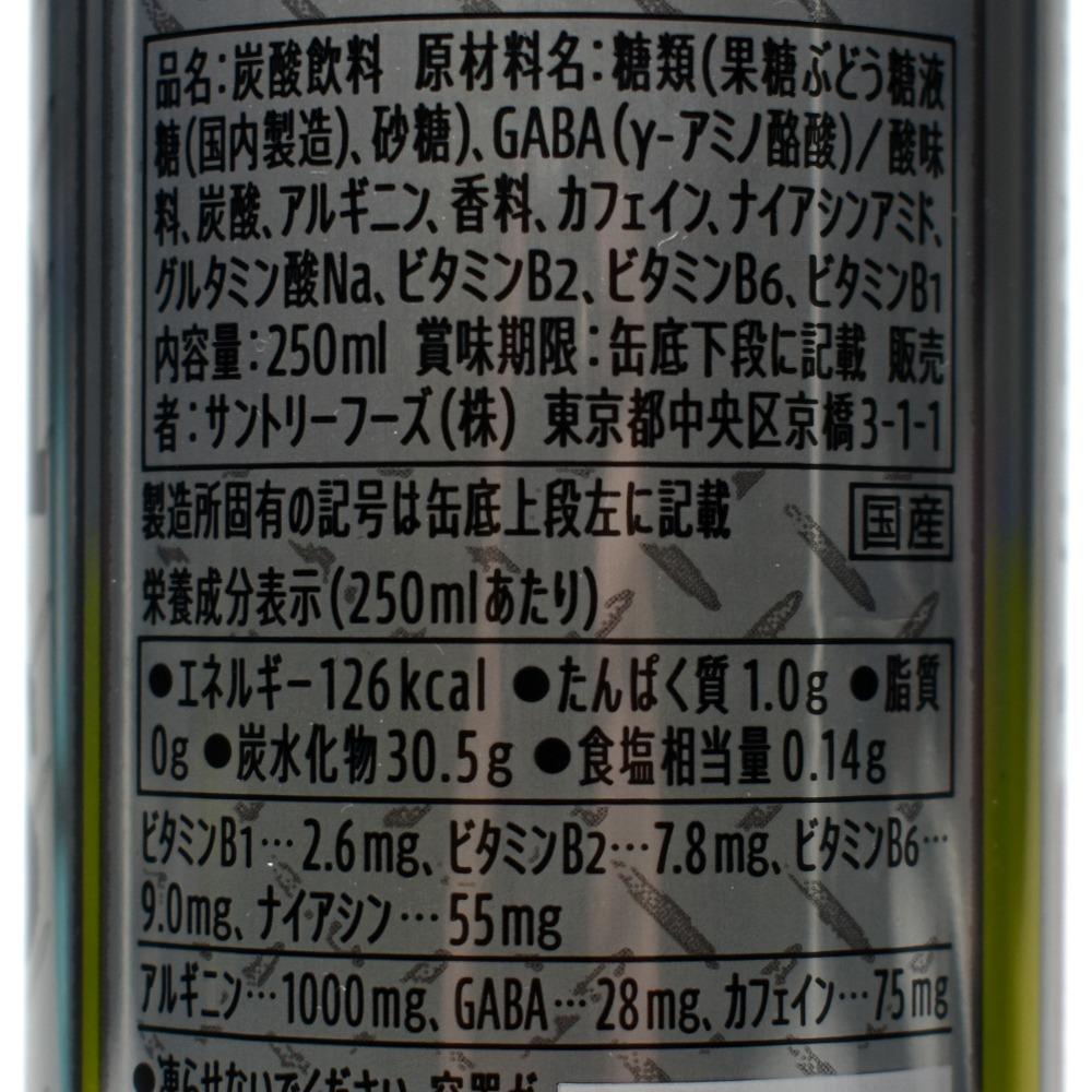 サントリー アイアンボスの原材料名と栄養成分表示