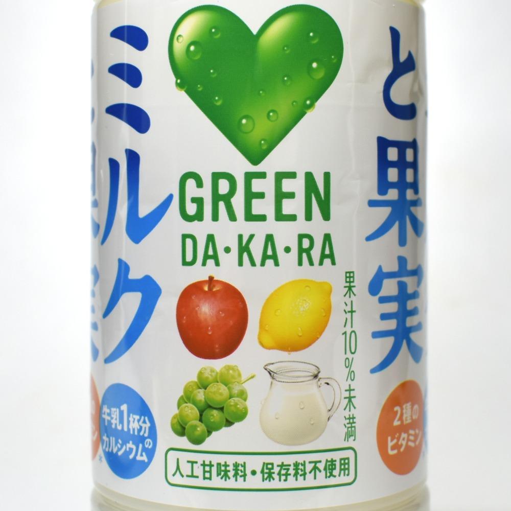 グリーン ダ・カ・ラ ミルクと果実