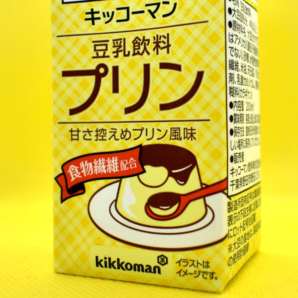キッコーマン豆乳飲料プリン