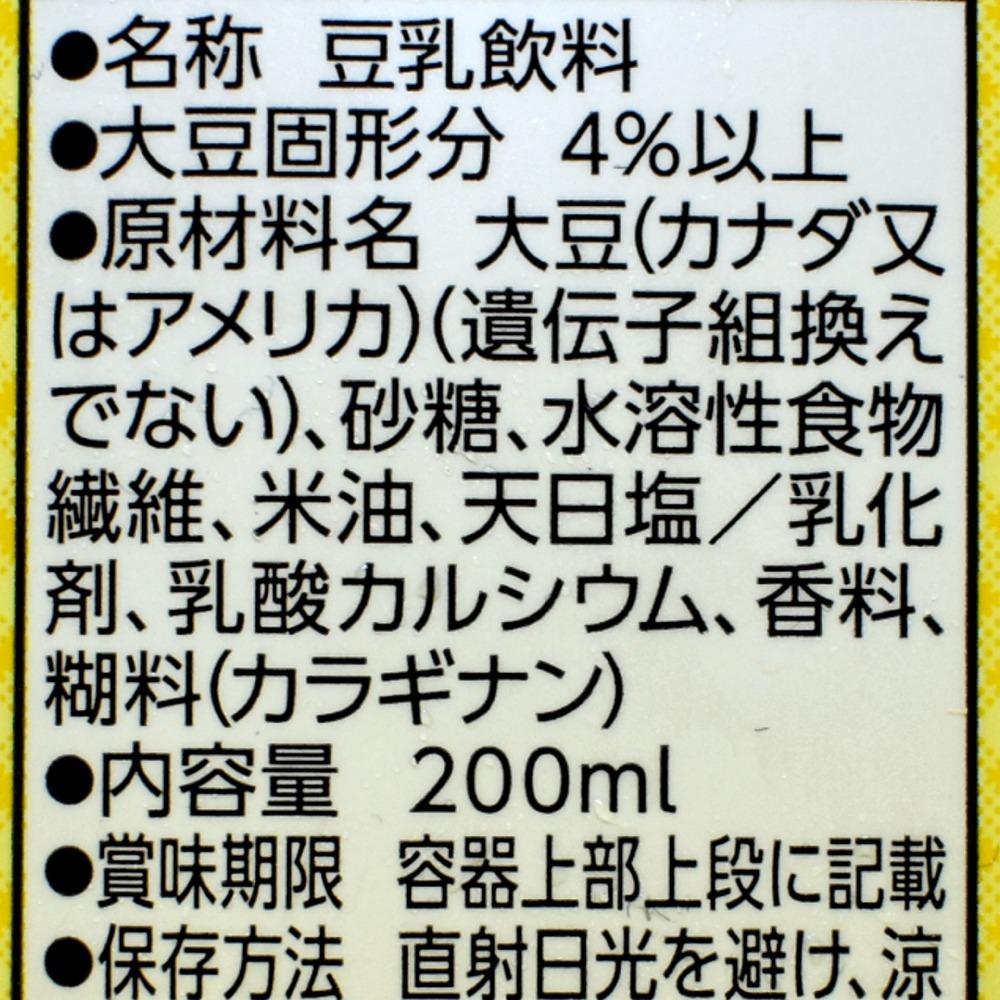 キッコーマン豆乳飲料プリンの原材料名