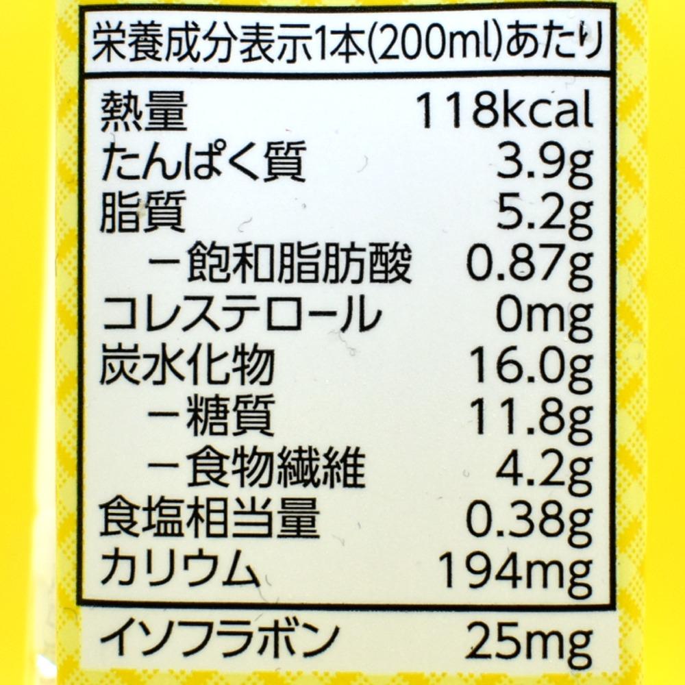 キッコーマン豆乳飲料プリンの栄養成分表示