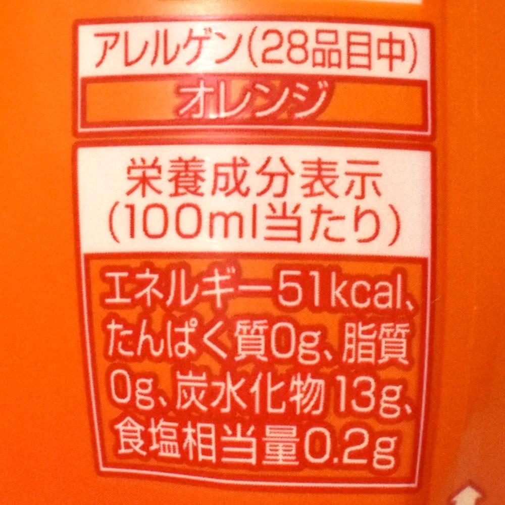 三ツ矢特濃オレンジスカッシュの栄養成分表示