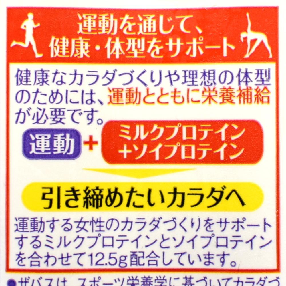 (ザバス)SAVAS for Woman MILK PROTEIN脂肪0+SOY ミルクティー風味