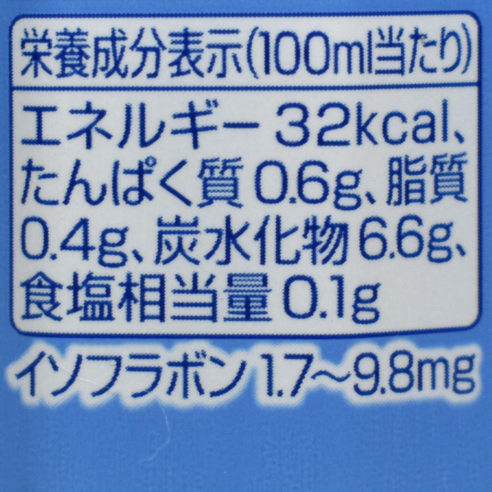 ソイミルクティーの栄養成分表示