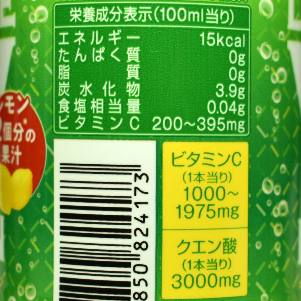 キレートレモンダブルレモンの栄養成分表示