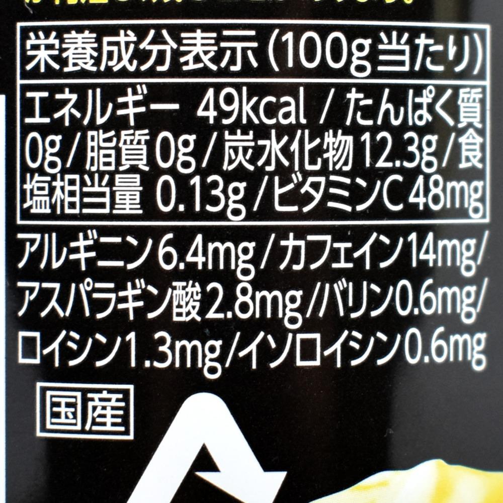 ぷるっシュ!! ゼリー×スパークリング エナジーの栄養成分表示