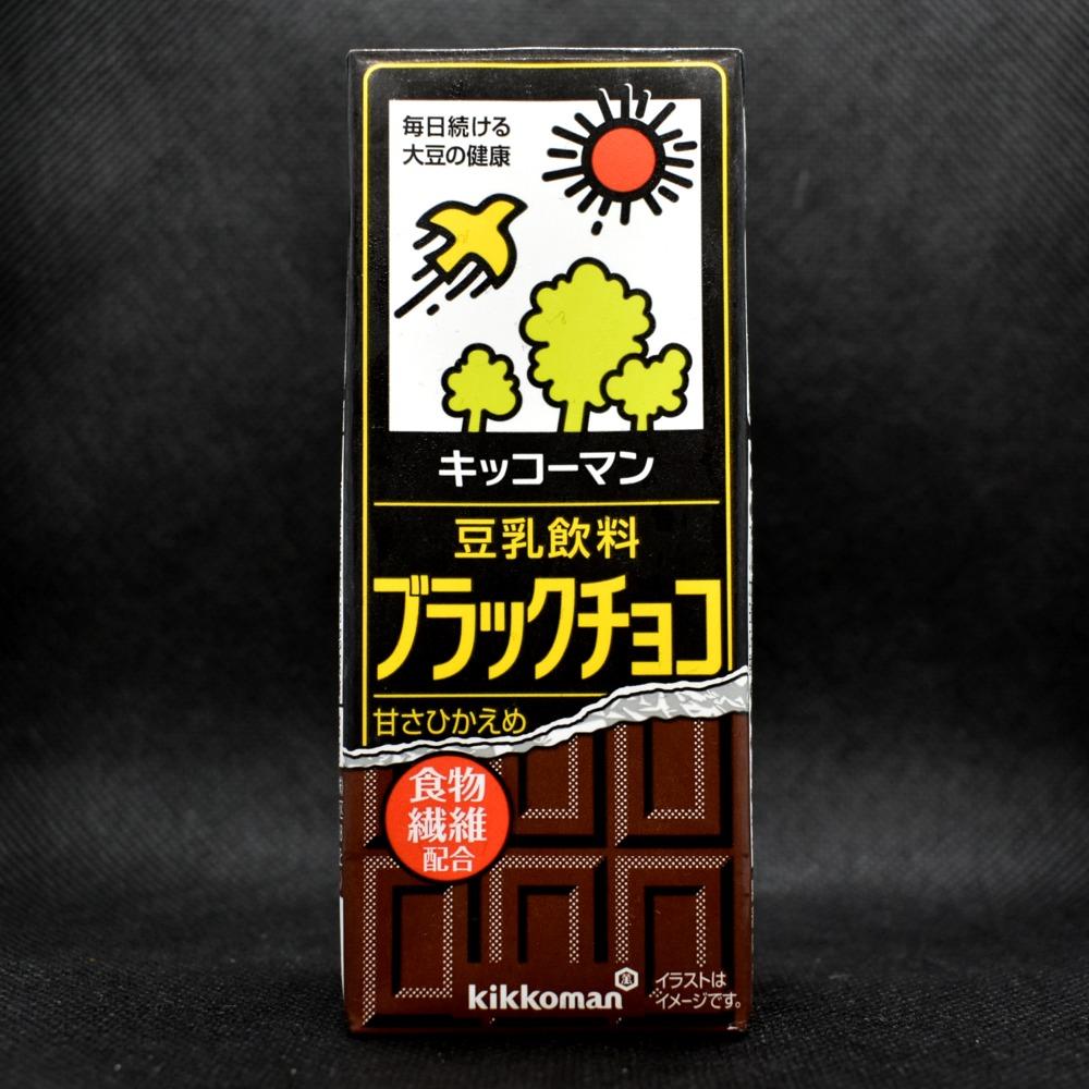 キッコーマンブラックチョコ