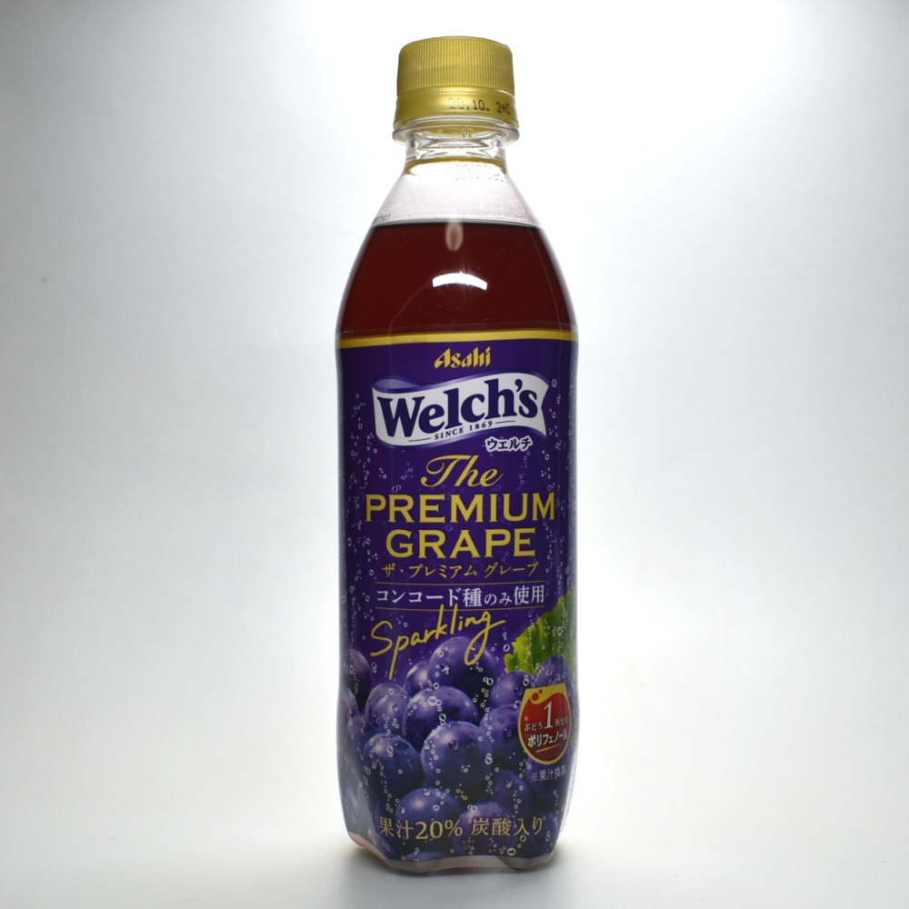 「Welch's」ザ・プレミアムグレープ