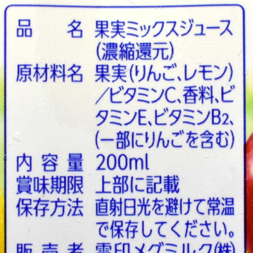 Dole チャージフルーツレモンミックス100%マルチビタミンの原材料名