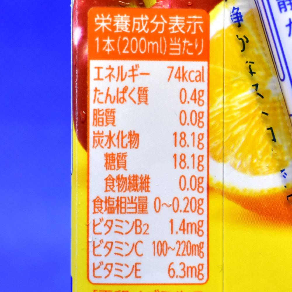 Dole チャージフルーツレモンミックス100%マルチビタミンの栄養成分表示