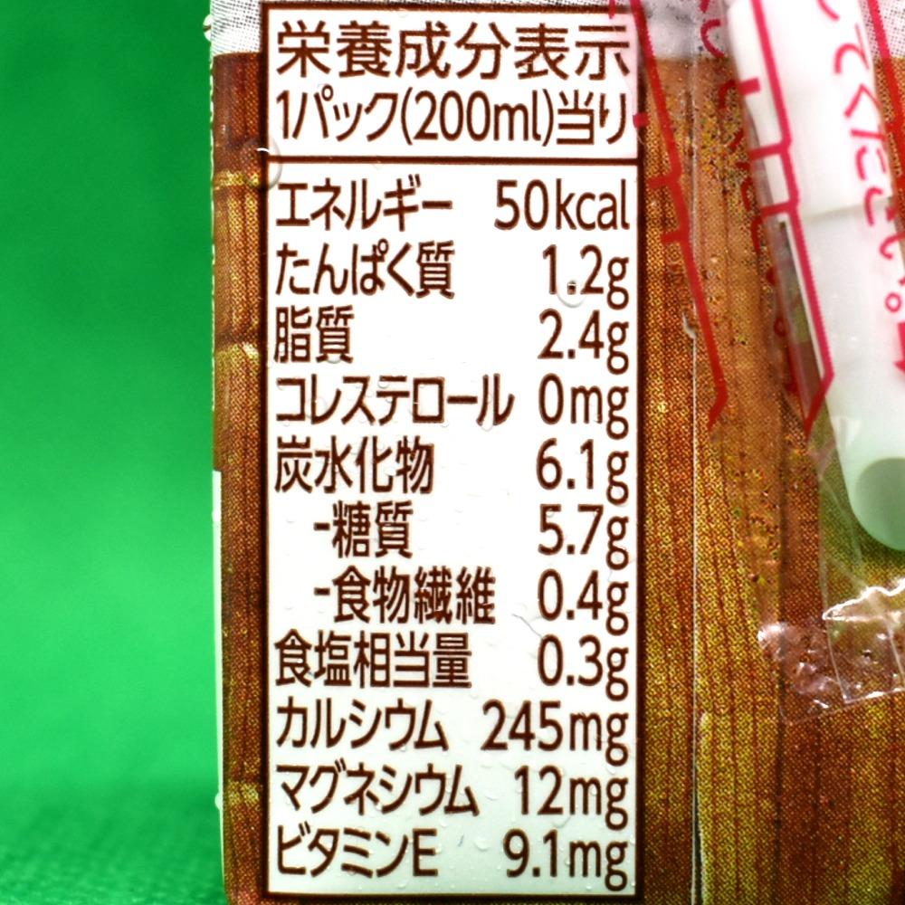 アーモンド・ブリーズ オリジナルの栄養成分表示