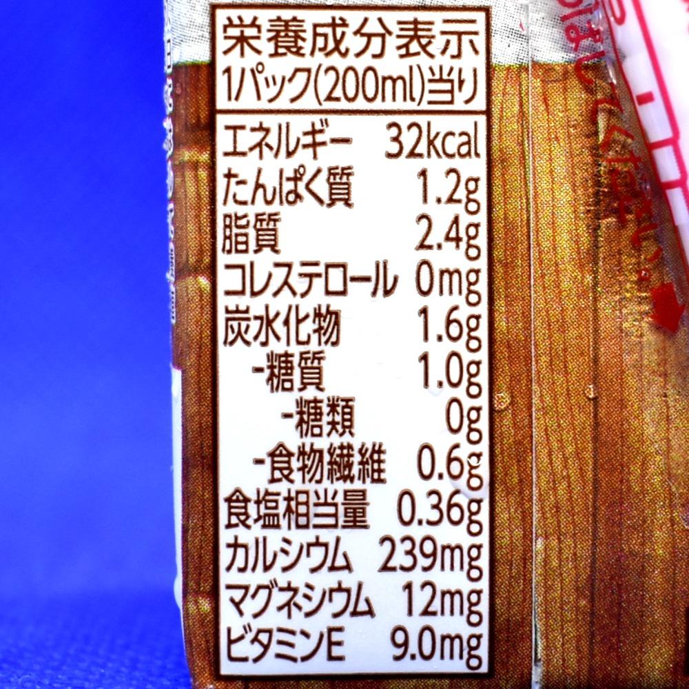 アーモンド・ブリーズ 砂糖不使用の栄誉成分表示