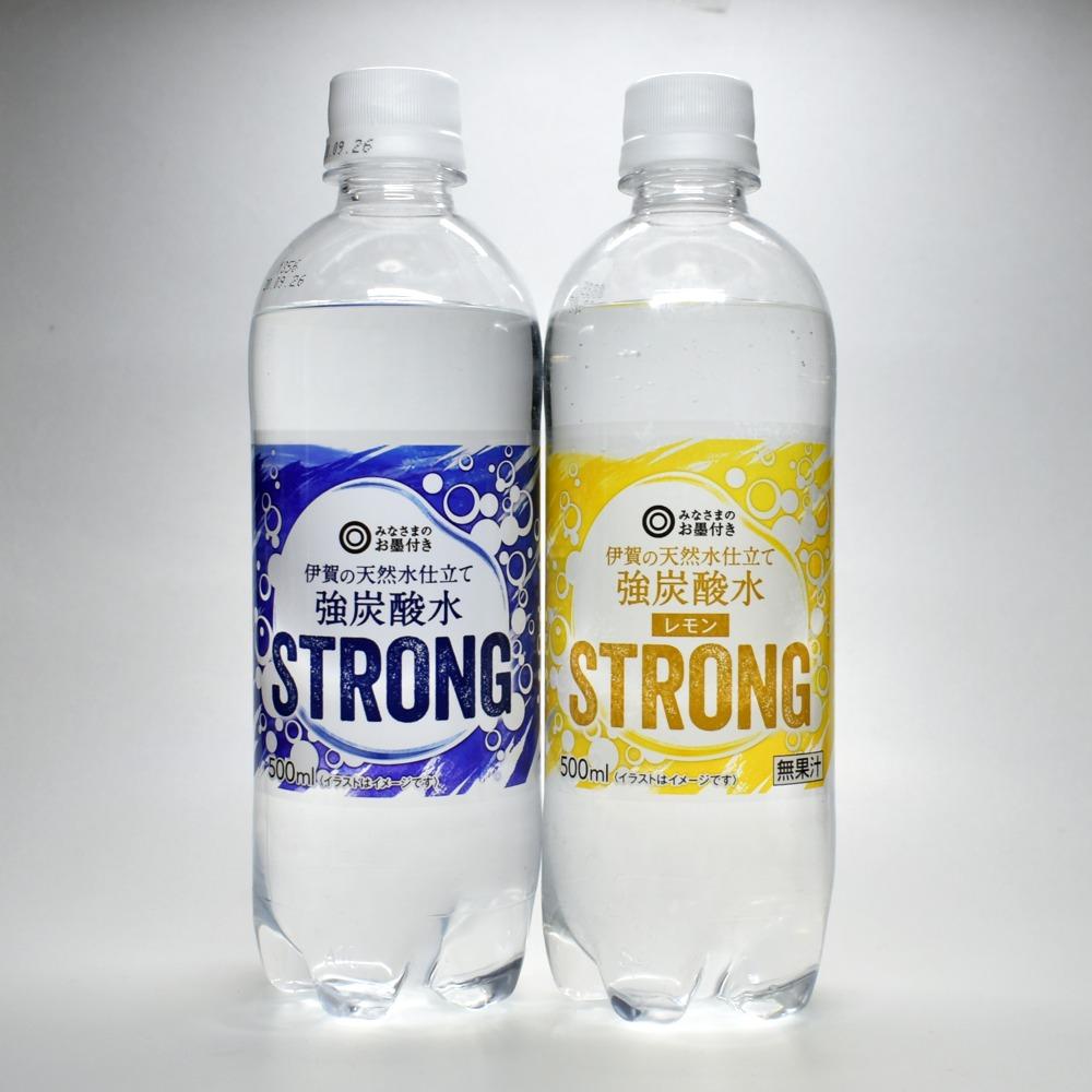 みなさまのお墨付き伊賀の天然水仕立て強炭酸水と強炭酸水レモン