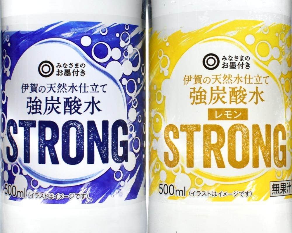 西友みなさまのお墨付き「伊賀の天然水仕立て強炭酸水」と「伊賀の天然水仕立て強炭酸水レモン」