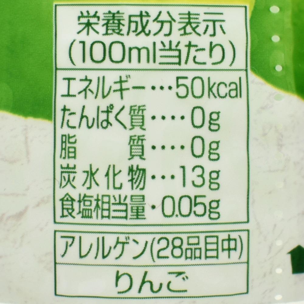 2020年版特産三ツ矢 青森県産王林の栄養成分表示
