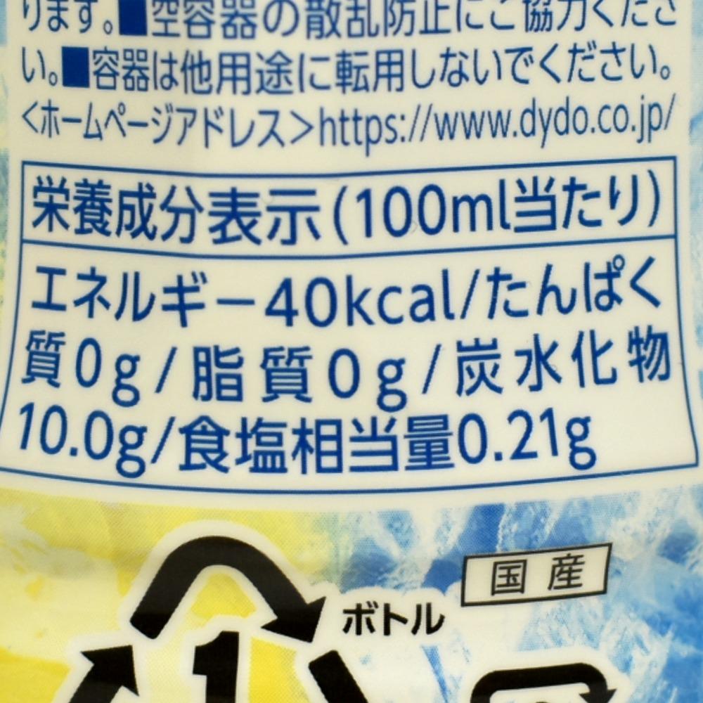 ぷるシャリパインゼリーの栄養成分表示