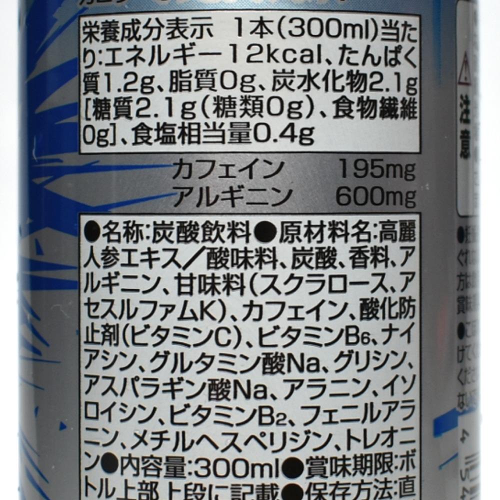 トップバリュ エナジーハンターシュガーフリーの原材料名と栄養成分表示