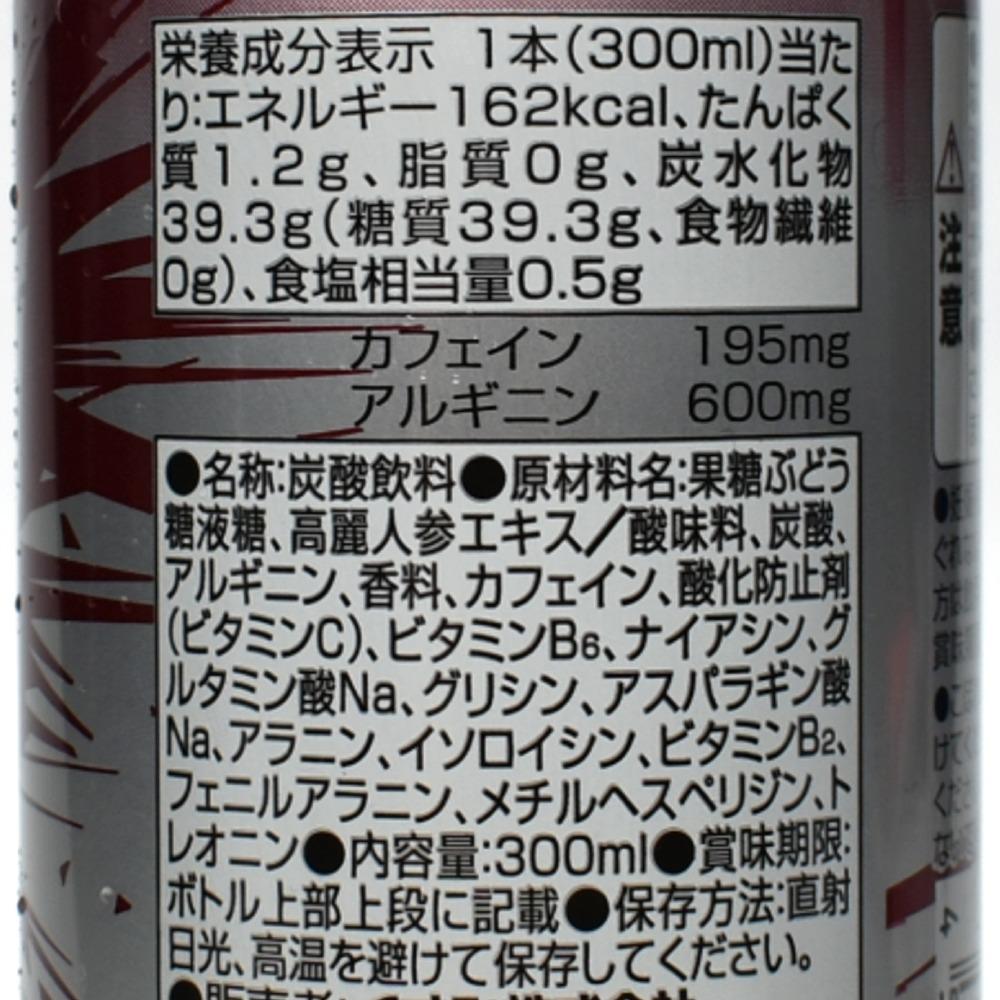 トップバリュ エナジーハンターの原材料名と栄養成分表示