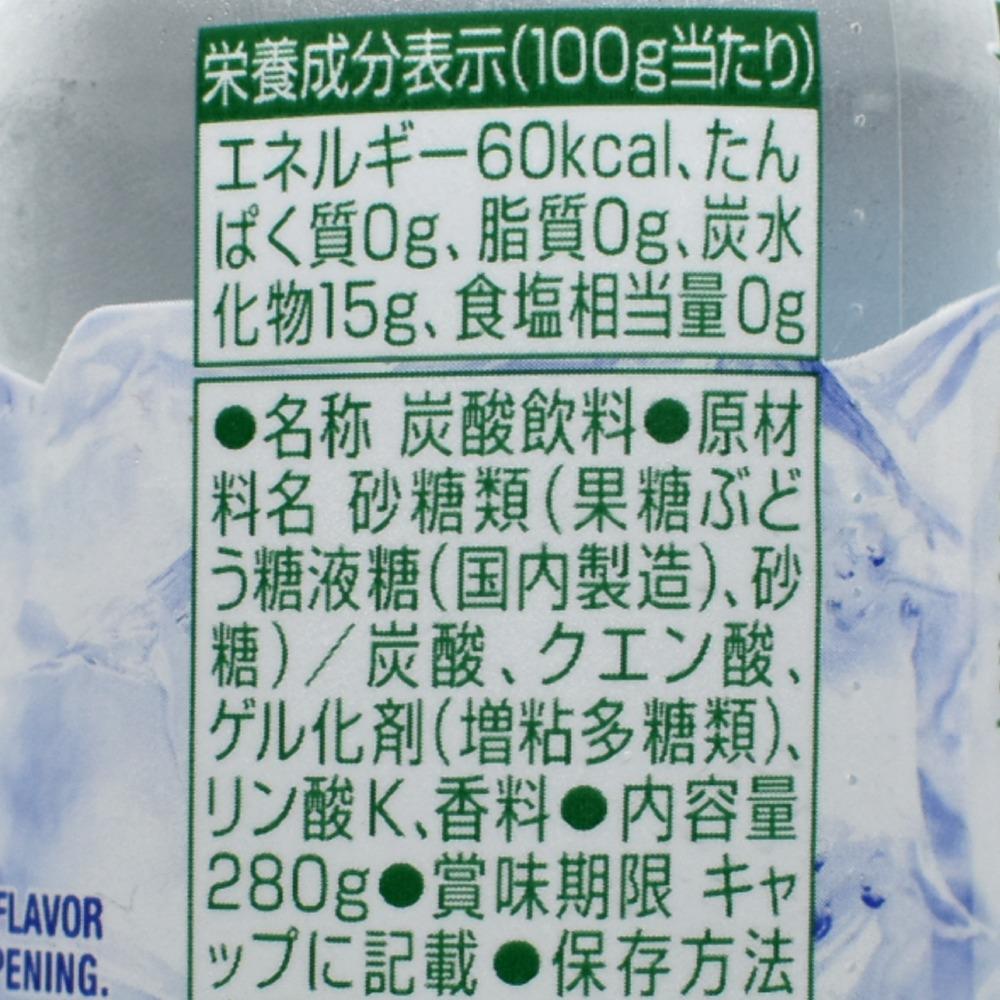 三ツ矢サイダーゼリーの原材料名と栄養成分表示