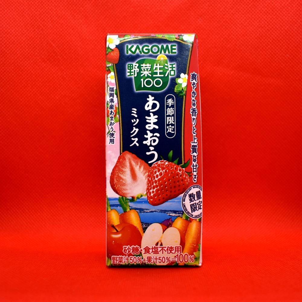 カゴメ 野菜生活100あまおうミックス