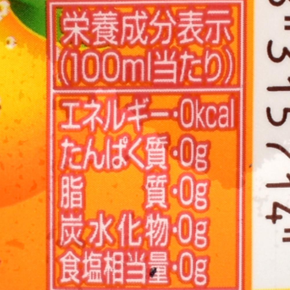 ウィルキンソンタンサンオレンジの栄養成分表示