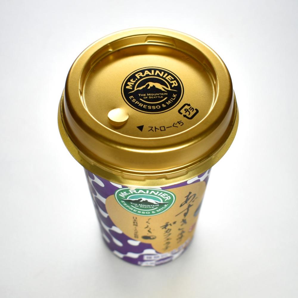 マウントレーニア あずき風味の和カフェラテ