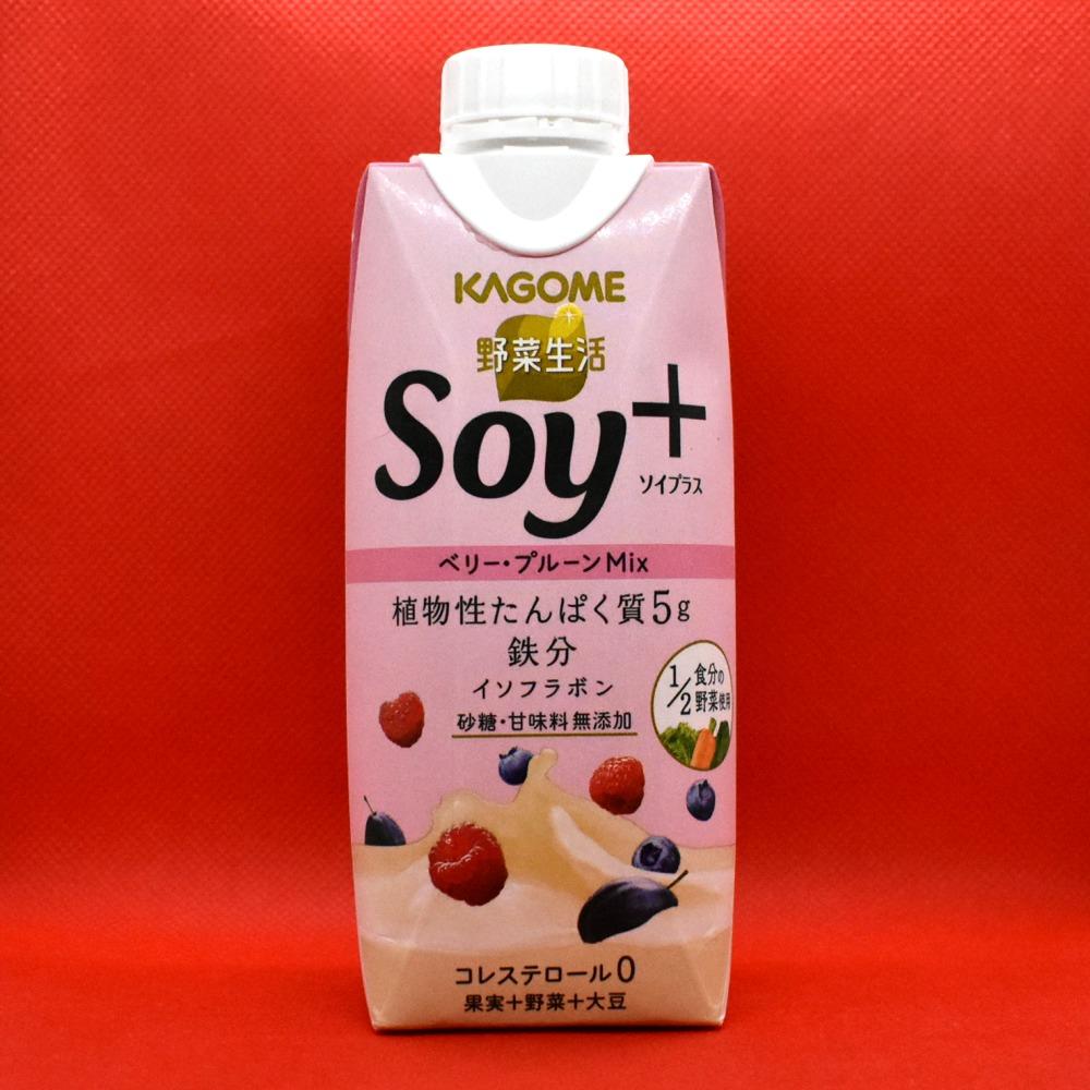 野菜生活Soy+ベリー・プルーンMix