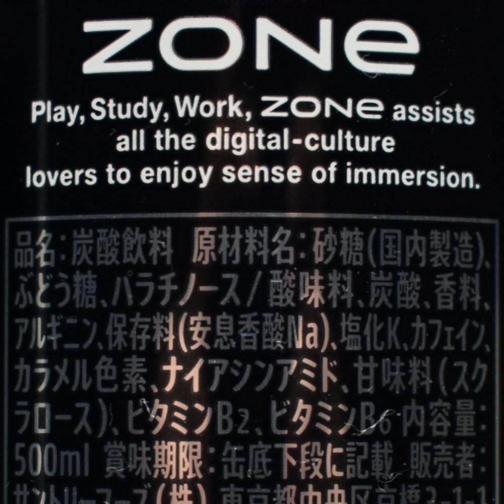 ZONeデジタルパフォーマンスエナジー(黒缶)の原材料名
